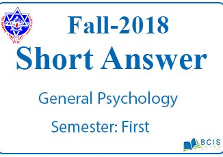 Very Short Questions Fall 2018