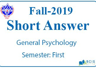 Very Short Questions Fall 2019